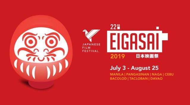 Eigasai Japanese Film Festival 2019