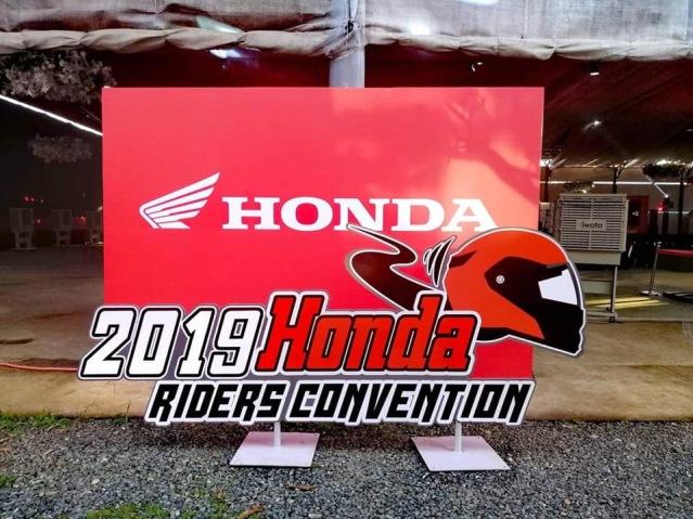 2019 Honda Riders Convention