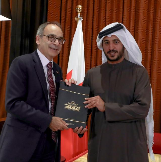 Simon Martin, Khaled bin Hamad Al Khalifa (© Brave Combat Federation)