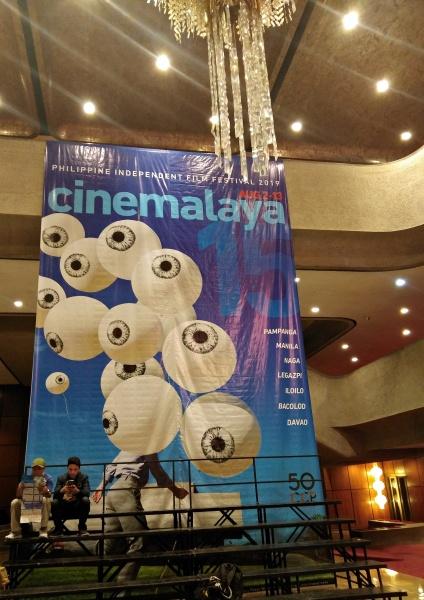 Cinemalaya 15