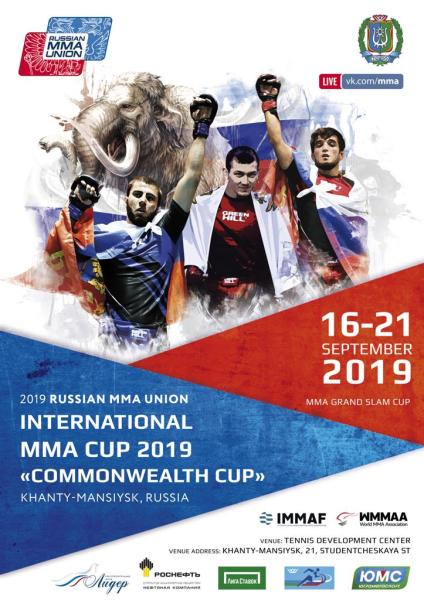 2019 Russian MMA Union Men's International MMA Cup