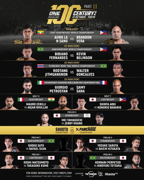 'ONE: Century' part 2 fight card