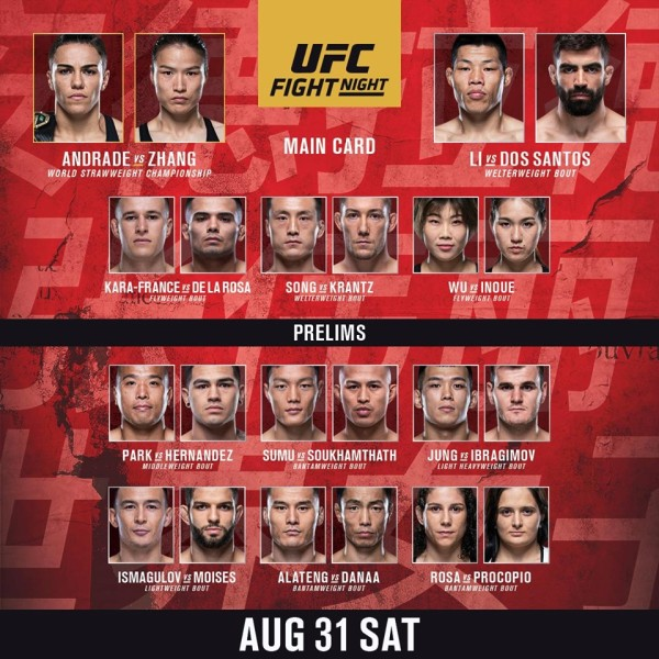 'UFC Fight Night 157' fight card
