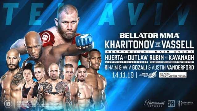 'Bellator 234' poster