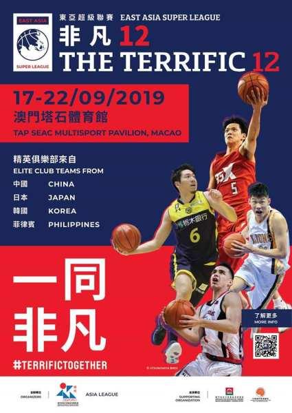 EASL tournament 'The Terrific 12' poster