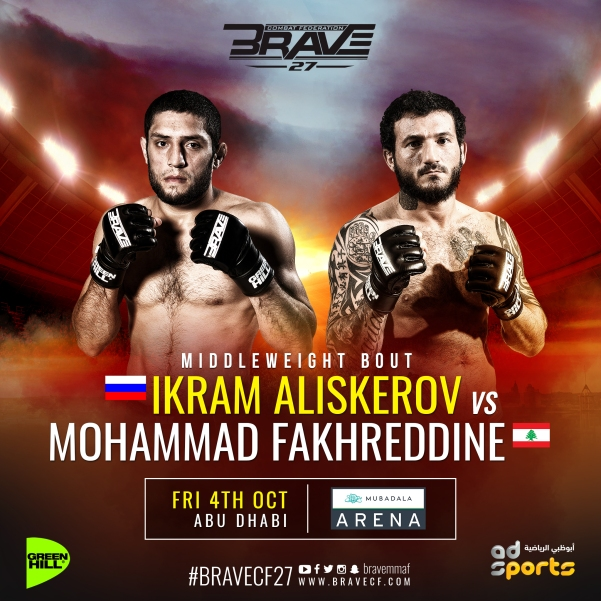 Ikram Aliskerov, Mohammad Fakhreddine