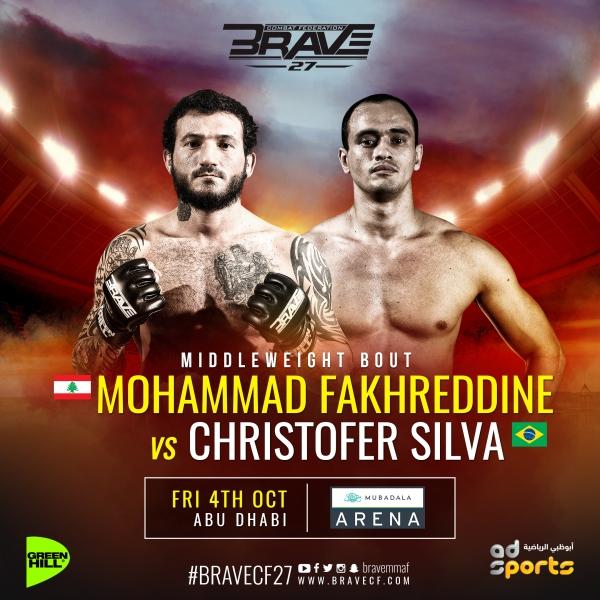 Mohammad Fakhreddine, Christofer Silva