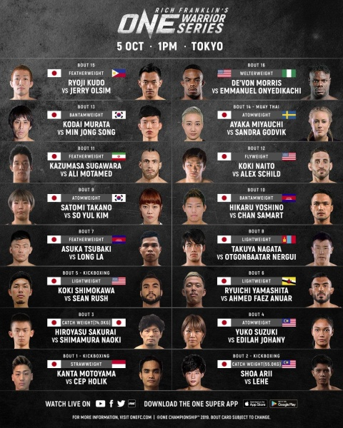 'ONE Warrior Series 8: Japan vs the World' fight card
