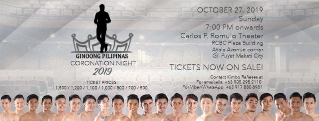 Ginoong Pilipinas 2019