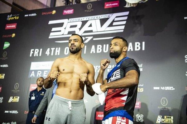 Jalal Al Daaja, Tariq Ismail