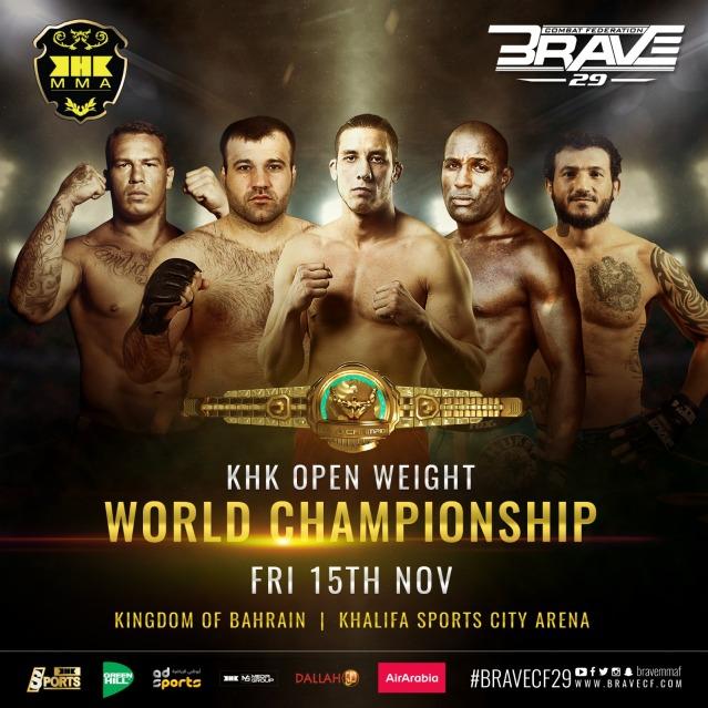 KHK World Championship