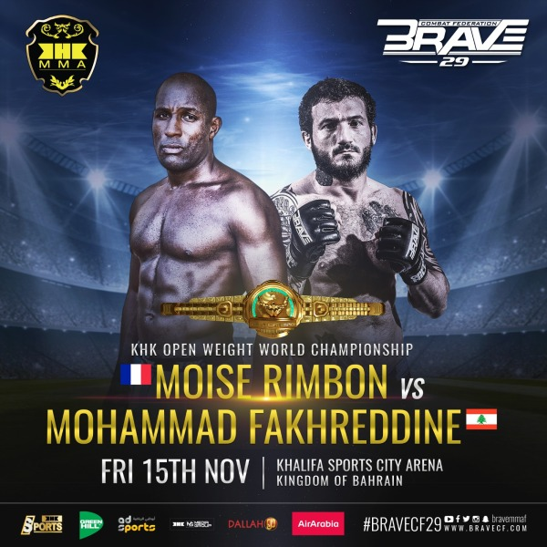 Moise Rimbon, Mohammad Fakhreddine