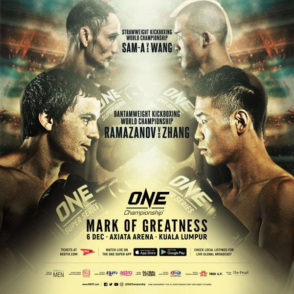 'ONE: Mark of Greatness' poster