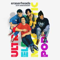 The Eraserheads' 'Ultraelectromagneticpop!' vinyl launch hosted by Sony Music Philippines in Quezon City