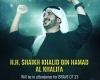 Khaled bin Hamad Al Khalifa