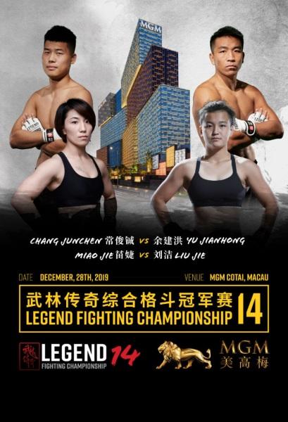 'Legend FC 14' poster