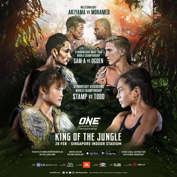 'ONE: King of the Jungle' poster