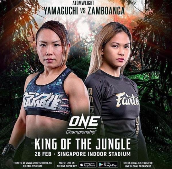 Mei Yamaguchi, Denice Zamboanga