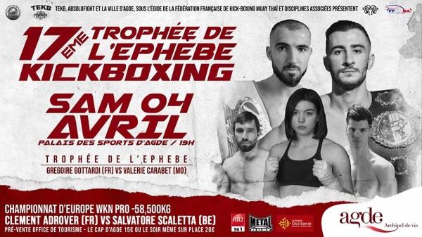 'Trophée de l'Éphèbe de Kickboxing 4' poster
