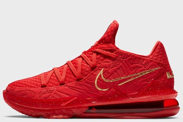 Nike Lebron 17 Low Titan