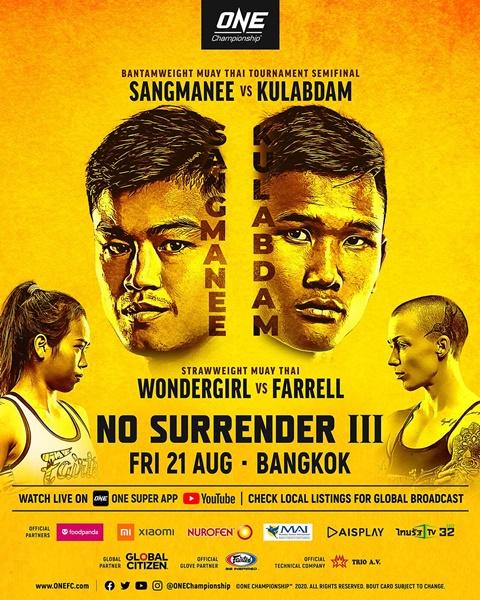 'ONE No Surrender 3'