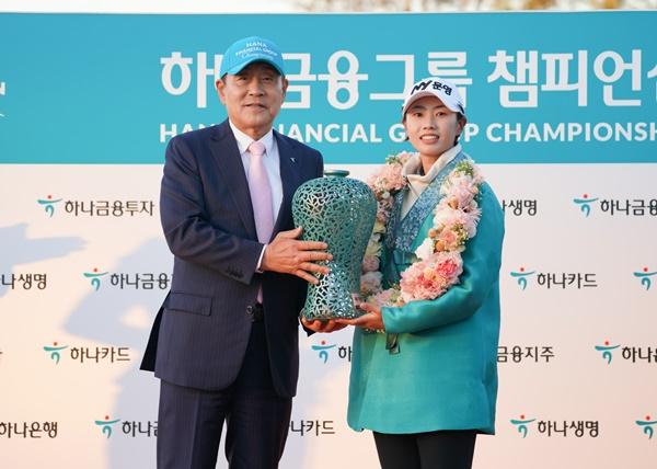 Jung-Tai Kim, Na Rin An