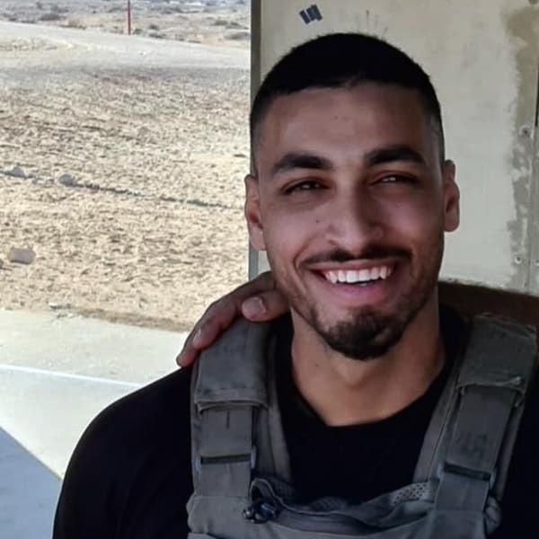 Barel Hadaria Shmueli (©Israel Border Police)